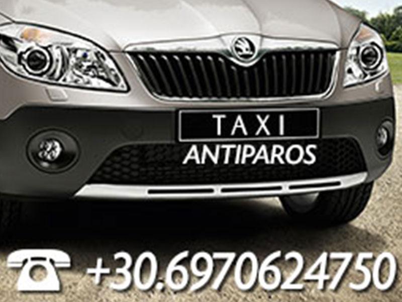 Taxi services in Antiparos | Oliaros Tours